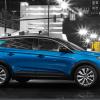 2021 Model Opel Grandland X Kameralara Göründü