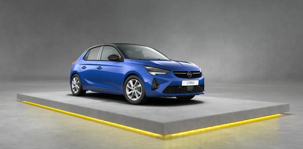 2020 Özel Seri Yeni Model Opel Corsa Fiyat Listesi   SIFIR ...