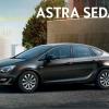 2021 Model Opel Astra Fiyat Listesi