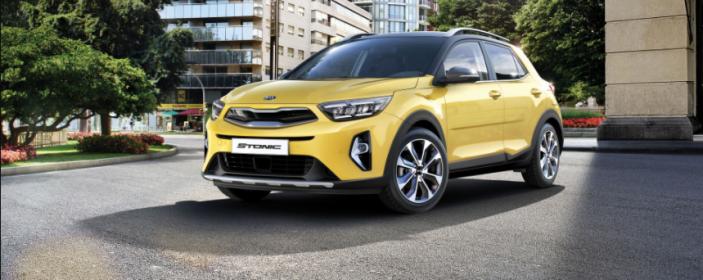 2021 Model Kia Stonic SUV Fiyatları | SIFIR ARAÇ FİYATLARI
