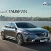 2021 Renault Talisman Fiyatları ve Özellikleri